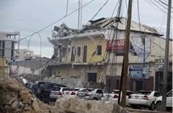 索馬利亞首都飯店遭自殺炸彈攻擊15死