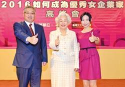 婦權促進會副執行長黃鈴翔:W經濟應落實女性參與