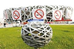 大陸》史上最嚴禁菸令見效