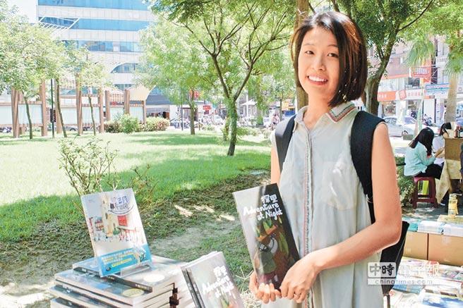 插畫家廖書荻在「書式生活-樹下市集嘉義冊店同樂會」與民眾分享新作品「探黑」。(陳俞霈攝)