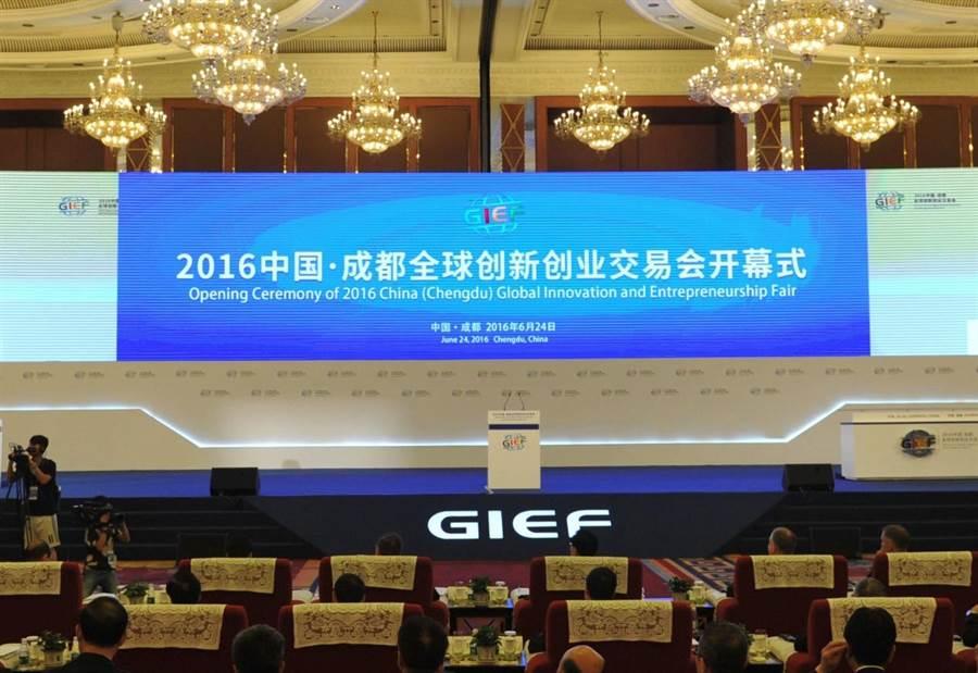 開幕式迎來了來自世界各國的嘉賓齊聚蓉城