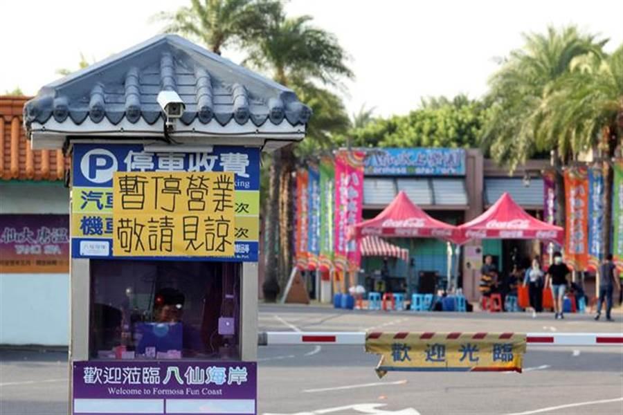 2015年6月27日八仙塵爆,造成15死484人傷悲劇,隨後新北市政府下令八仙停業。(本報資料照片,王錦河攝)
