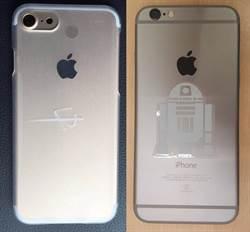 iPhone 7曝新諜照 感覺顏值更低了