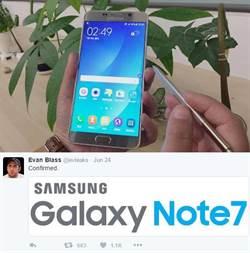 三星旗艦確定叫Note 7 珊瑚藍新色搶鏡
