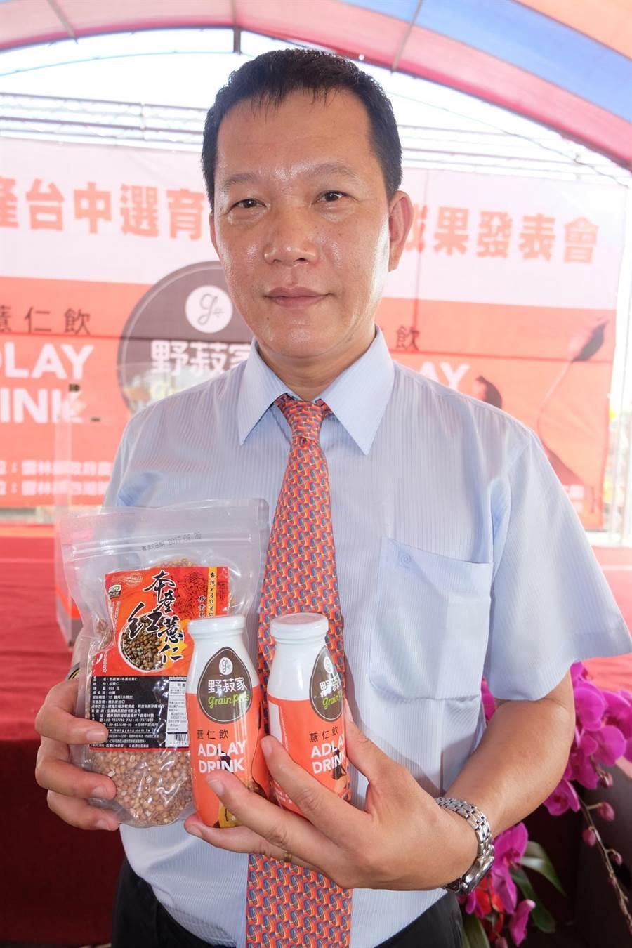 弘陽食品董事長謝奇峰與農民契作薏仁,打造雲林優質農產與加工品。(張朝欣攝)