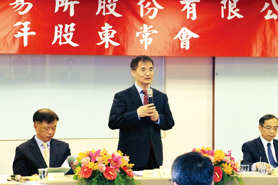 臺灣期貨交易所於24日召開104年股東常會,由董事長劉連煜(中)主持。圖/許庭瑜