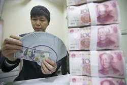 名家-慎防脫歐引發人民幣貶值潮