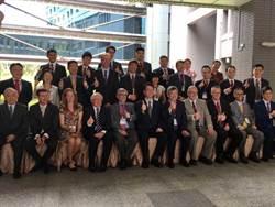 國際競爭法研討會登場 逾200人與會
