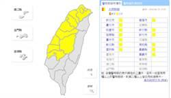 氣象局發布大雨特報 中部以北山區慎防坍方