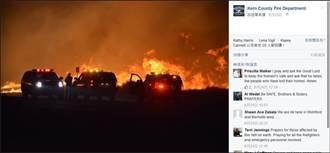 加州野火燒不盡  7萬英畝林地變焦土