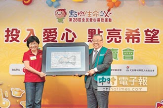 中信金董座顏文隆 獲「負責任商業領袖獎」