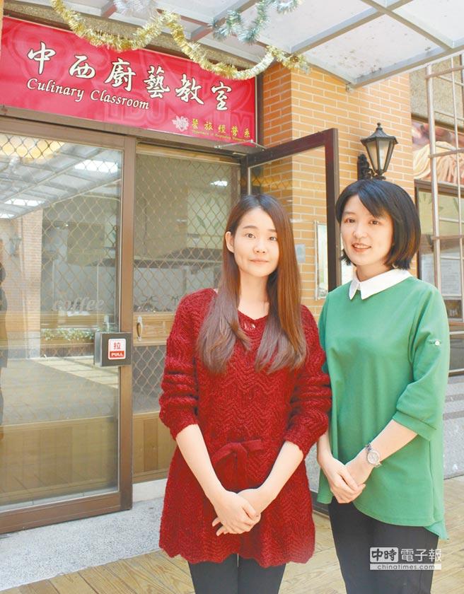 育達科技大學餐旅經營系7年級老師黃秋菊(右)、賴奕瑄(左)年齡與學生相近,常以柔性方式,先了解學生興趣再鼓勵學習。(黎薇攝)