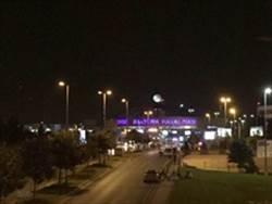 伊斯坦堡市長:機場自殺炸彈攻擊 28死