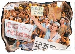 華航罷工 3度誤判成賀陳旦危機