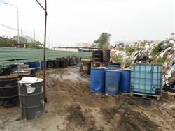 業者堆置500餘噸廢液桶 開罰並追繳不法所得