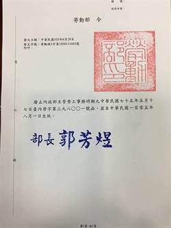勞動部廢除75年函釋 8月起勞工不得連上7天班