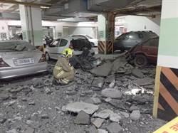 天氣太熱 高雄國宅地下停車場地面爆裂
