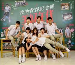29歲大文處女身 台藝大同學「又仁誘人」 幫徵婚