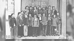 陸首代空姐18人 革命情感60年
