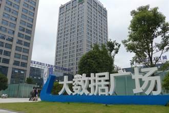 貴州「1+7」國家級開放創新平台 向台商招手
