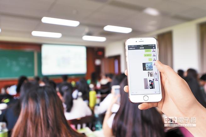 微信也被列入加強APP監管之一。(新華社資料照片)