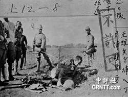日本沒落連北韓都打不贏 學者:勿媚日