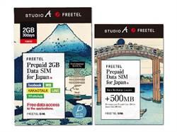 STUDIO A×FREETEL日本社群無限卡 30日699元