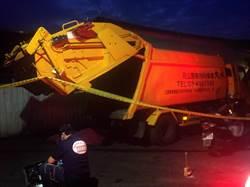 工人維修垃圾車 車斗落下爆頭亡