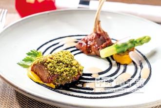 北投老爺 純cuisine歐法料理 7月新菜上桌