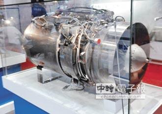 陸民用發動機問世 推力650公斤