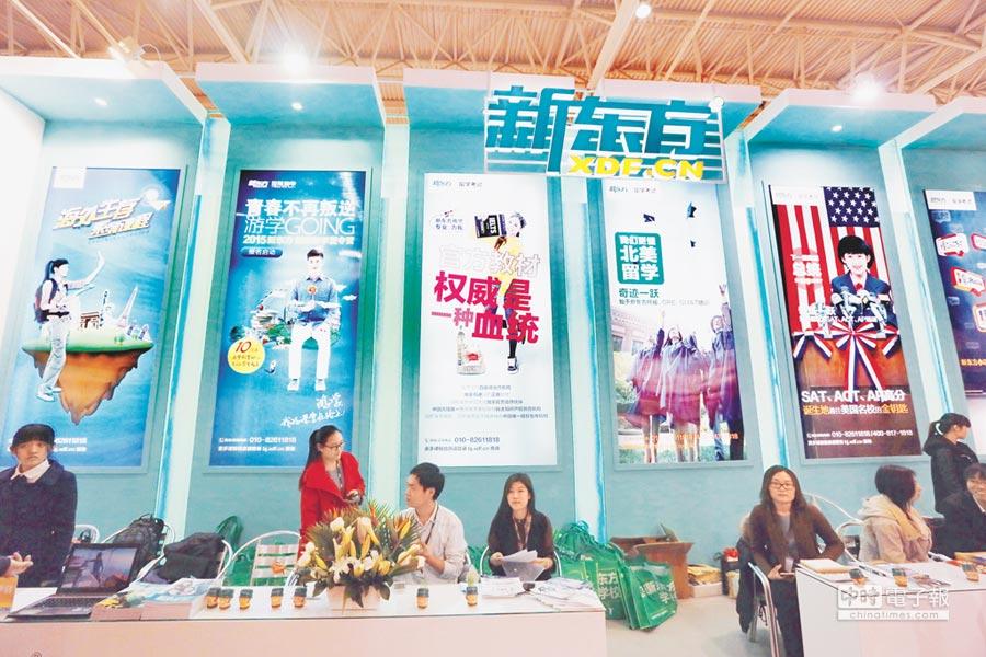 2015年3月21日,北京第20屆中國國際教育巡迴展上的遊學展台。(CFP)