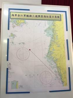 台灣誤射飛彈 陸網友:挑釁共黨黨慶