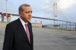 土耳其恐攻不斷 到底得罪誰?