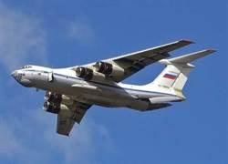 俄軍一伊爾-76飛機失聯 機上有10人