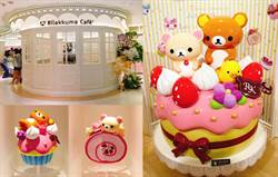 熊粉們看過來!拉拉熊主題咖啡廳台中店開幕