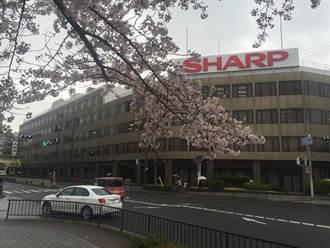 夏普大阪總公司 提前搬到堺市