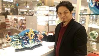 法藍瓷「至尊」限量紀念瓷品熱銷