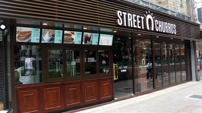 位在台北東區的〈Street Churros〉台灣旗艦店,距捷運板南線台北國父紀念館站2號出口步行只要1分鐘。(圖/姚舜攝)