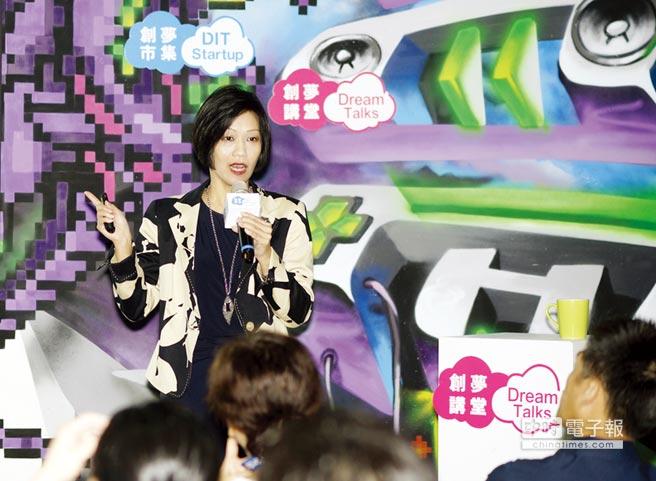 瑞保網科、LnB信用市集執行長楊瑞芬表示,台灣若憑藉網路科技及金融創意研發能力,必能打造亞洲數一數二Fintech新產業。圖/創夢市集提供