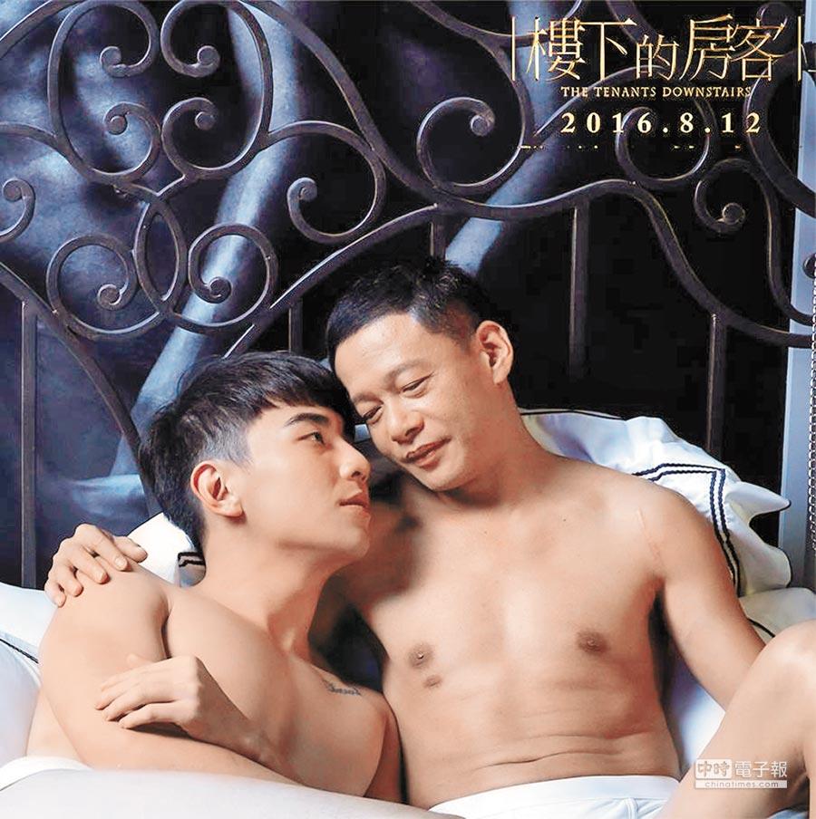 李康生(右)與森峻既是師生又是戀人。
