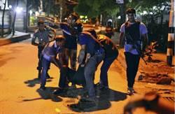 IS恐攻 孟加拉外交區挾持人質 稱20人遇害