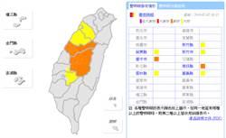 豪雨特報 中投竹苗和雲嘉山區嚴防大雨