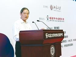 兩岸大學生創客營 北京登場 約300名學生參加