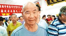 我要上京陳情 74歲漁民將首登陸