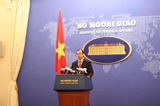南海仲裁案 越南籲法院公平裁決
