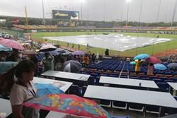 台中犀象之戰 因雨延賽