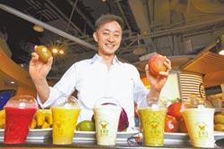 小撇步-達人教作 打出蔬果原汁味