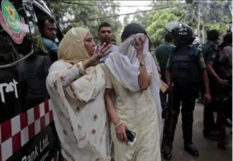 孟加拉遇難人質 含3名美國大學生
