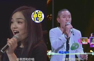 徐佳瑩飆唱《身騎白馬》 男素人被讚「王寶釧轉世」