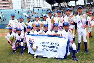 LLB世界次青少棒賽  中華隊首勝澳洲